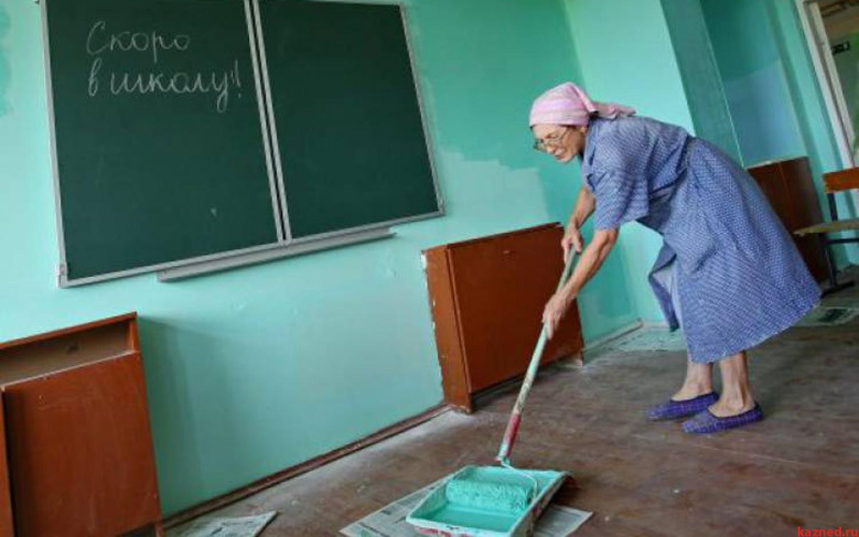 Портал школы 2 петрозаводск 18 фотография