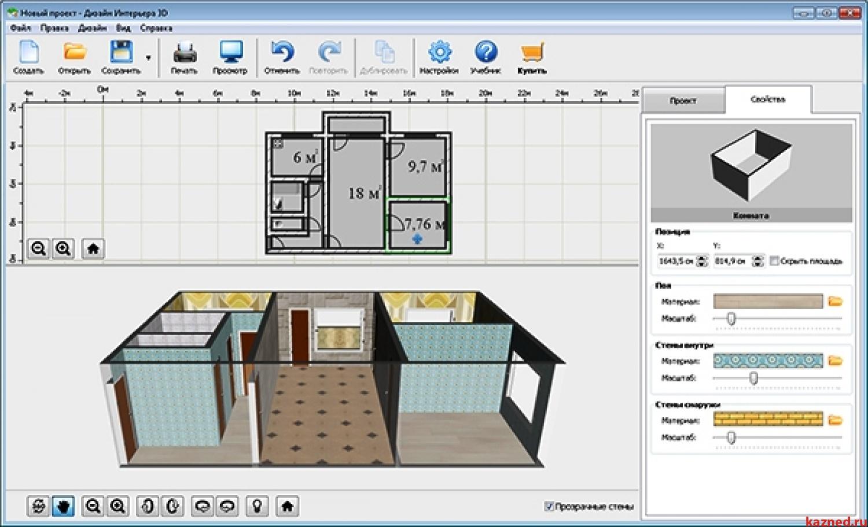 Программа для составления дизайна комнаты