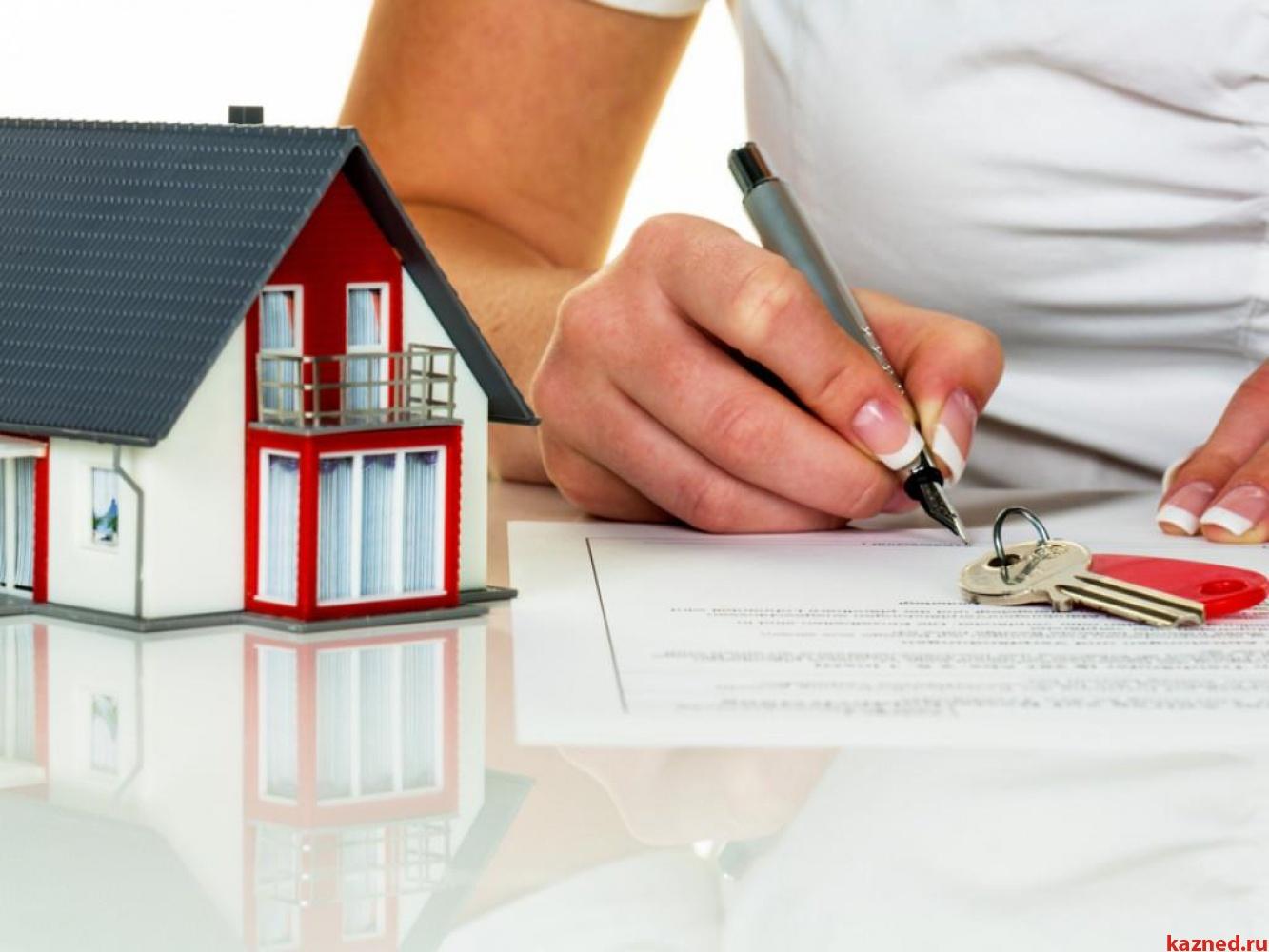 Продажа и покупка недвижимости в Таормина