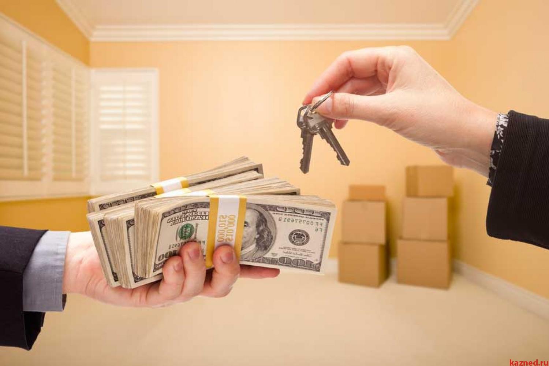 как выгодно купить долю в квартире одна