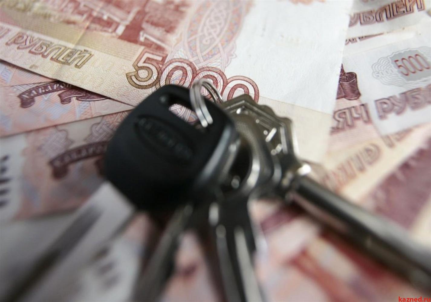 Риэлтор — за что платят клиенты?