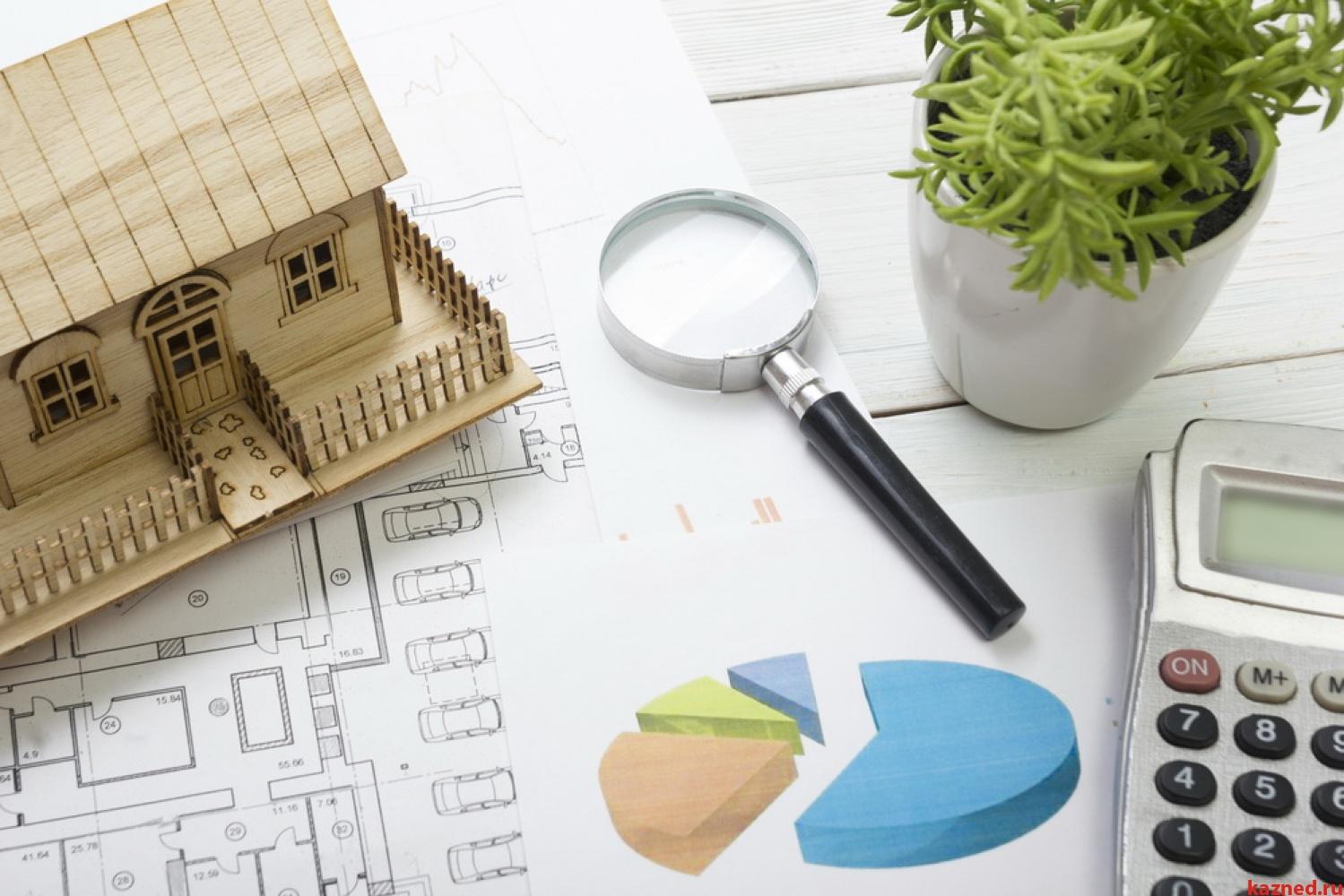 налог при продаже недвижимости ип