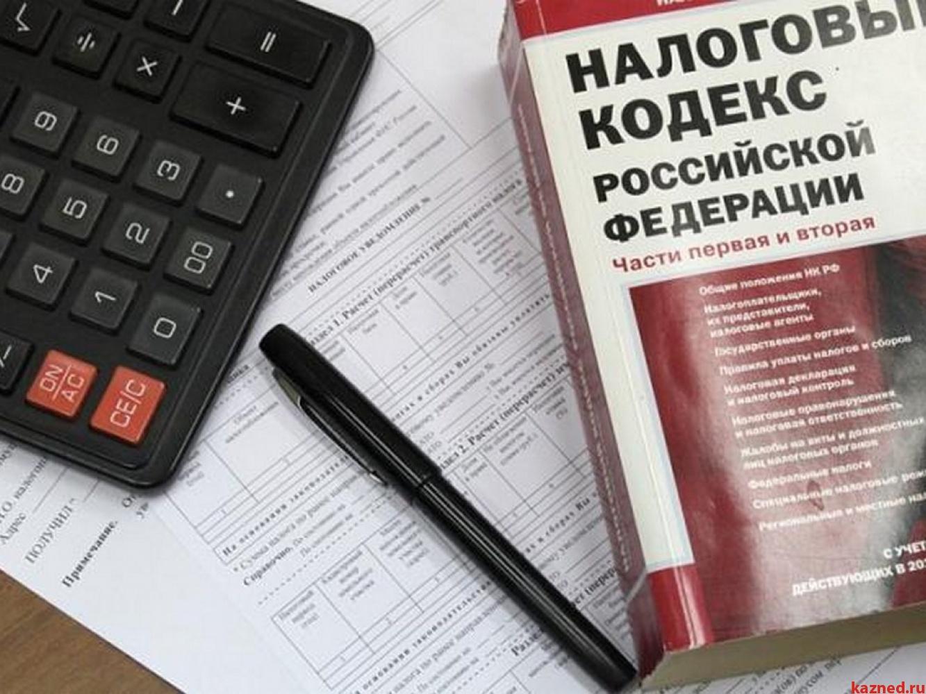 Статус налогового резидента для физических лиц в рф определяется по статусу