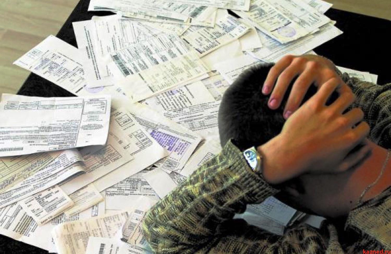 Прецеденты по уплате долга коммунальных платежей