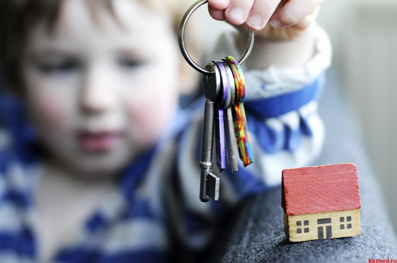 Как передать недвижимость наследнику, не достигшему совершеннолетия