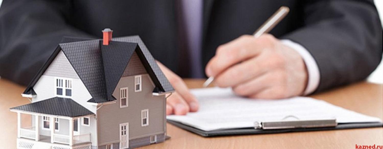 Изменения в законодательстве, касающиеся недвижимости