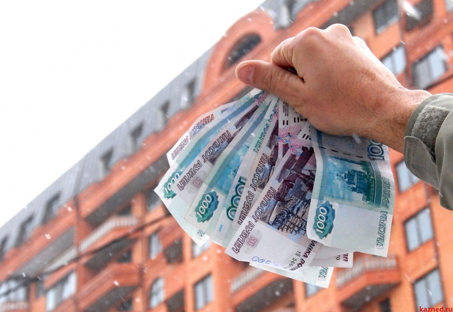 5 вариантов инвестиций в жилье