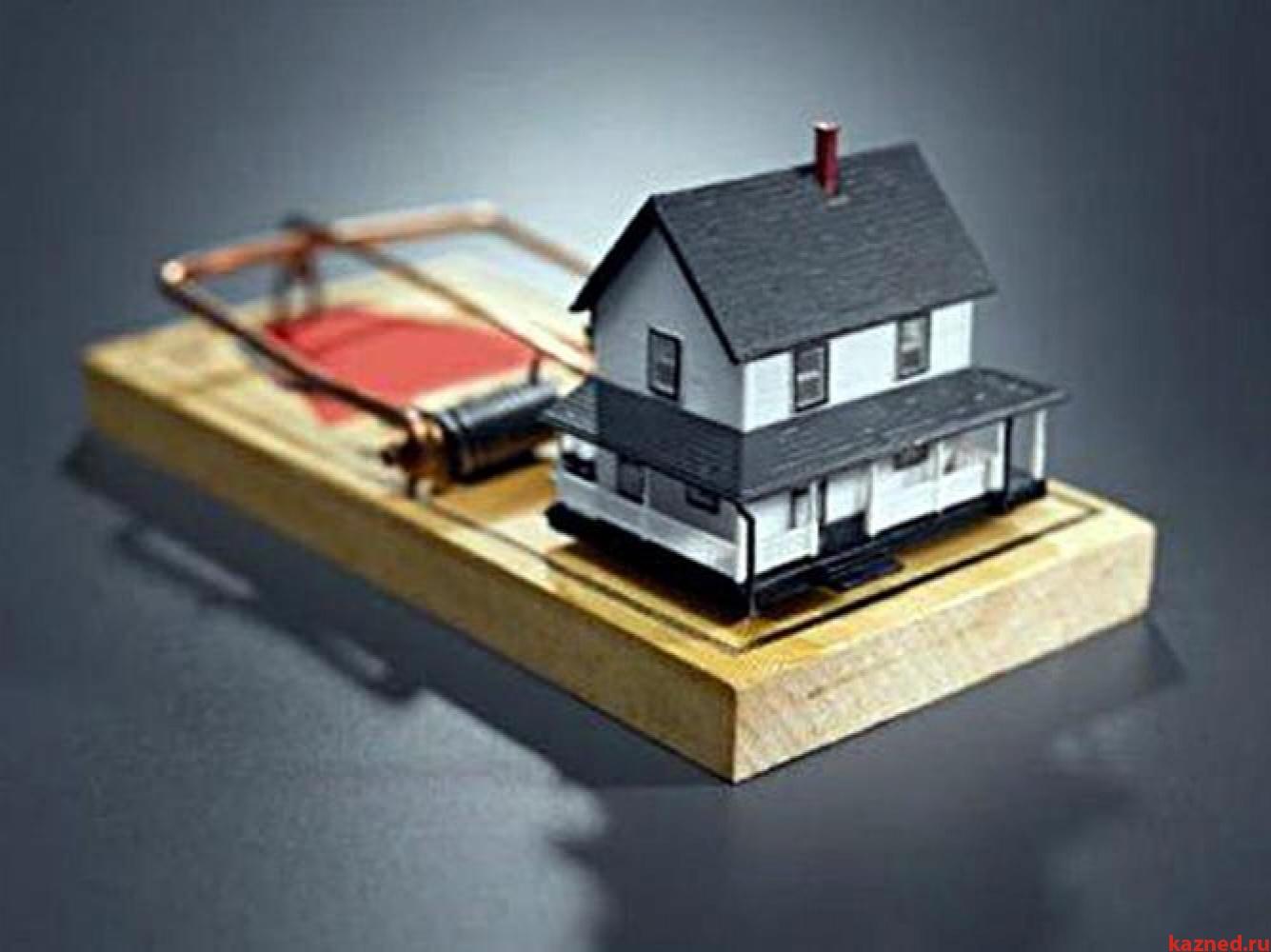 Как не стать жертвой мошенников — основные опасности при покупке квартиры с рук