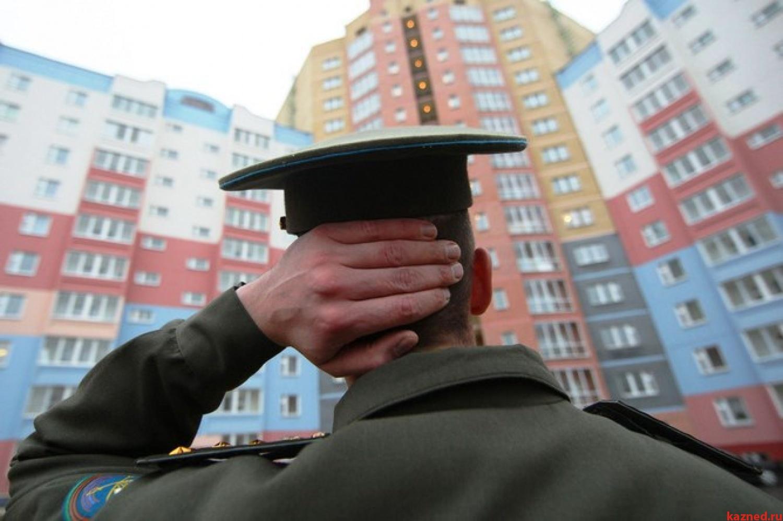 Важные изменения в программе военной ипотеки