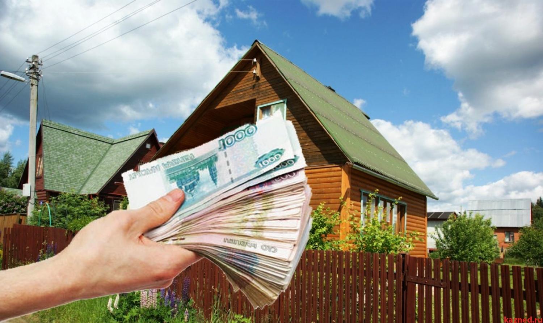 налог на недвижимость и земельный налог