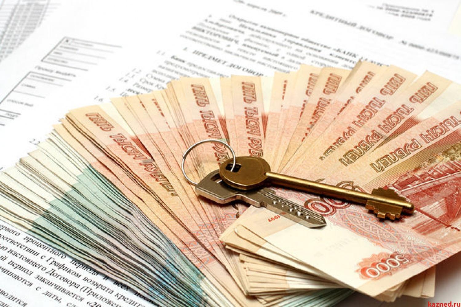 Скачать бланк регистрации москва
