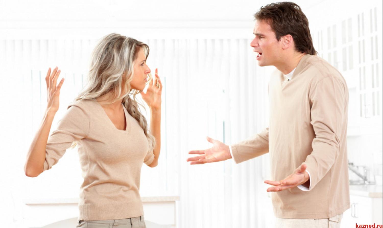 Развод при ипотечном кредите