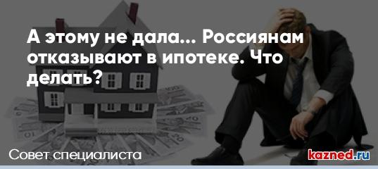 ставка ипотечного кредита газпромбанк