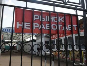 Судебные приставы закрыли Ново-Савиновский рынок в Казани