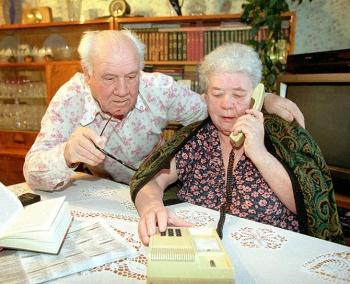 Росреестр приедет на дом к ветеранам для консультации