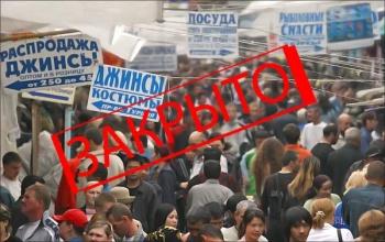Арендаторам с закрытых в Казани рынков дали надежду