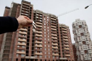 Цены на жилье не упали, но отстают от инфляции