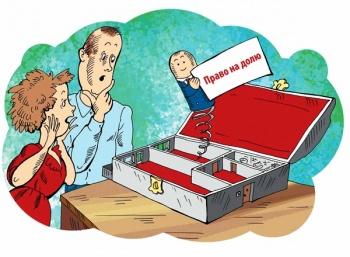 Жилье с «сюрпризом»: каких обременений надо опасаться покупателю
