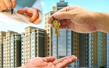Бронь – дело тонкое: как «застолбить» квартиру в новостройке?
