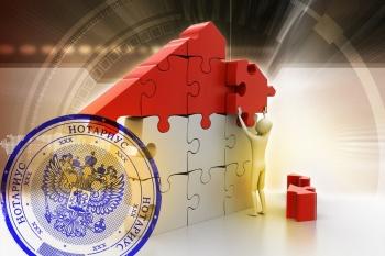 Только через нотариуса: как изменились сделки с жильем