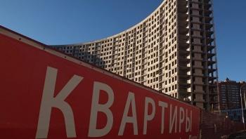 Регионам разъяснили условия участия в приоритетном проекте «Ипотека и арендное жилье»