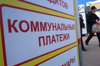 Татарстанцы стали меньше жаловаться и больше платить за ЖКУ
