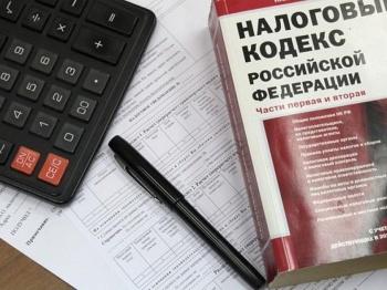 Все о налогах