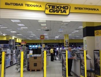 В Казани закрывается  последний магазин «Техносилы»