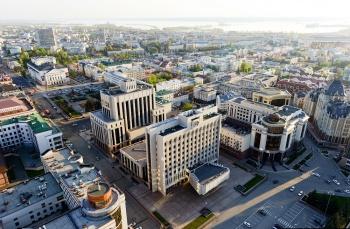 В Казани по соседству с Госсоветом РТ продают землю под элитную застройку