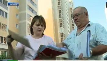 Жительница Казани неожиданно стала хозяйкой многоэтажки