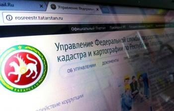Росреестр Татарстана предупреждает: осторожно – двойники!