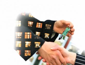 Договор с агентом по недвижимости