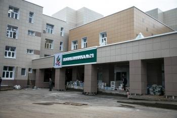 В Казани ожидается открытие суперсовременной поликлиники