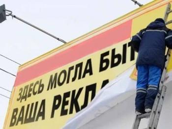 Очередь на демонтаж: в Казани избавятся от 9 рекламных конструкций
