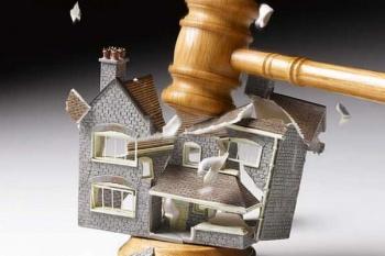 Почему ваш дом могут снести?