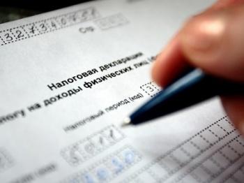 Налог на имущество для татарстанцев вырос в два раза