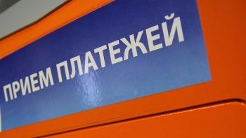 В Татарстане будет создан Единый расчетный центр по расчетам за ЖКУ
