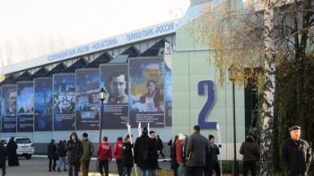 В Казани появился еще один новый парк – мультимедийный