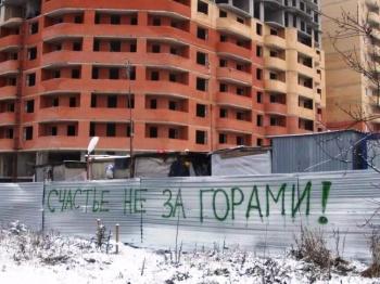 Казанские депутаты обсудили, как ведется работа с обманутыми дольщиками