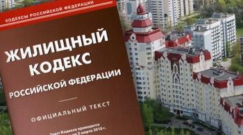 В Казани пройдет прием граждан в Госжилинспекции