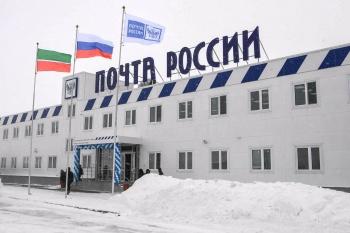 В Казани открылся логоцентр «Почты России»