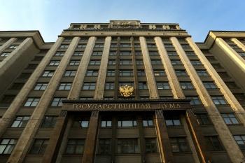 Госдума разнообразит штрафные санкции для застройщиков за нарушения в сфере долевого строительства