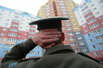 Военная ипотека-2018: важные изменения