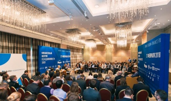 В России подвели итоги IX Финансового Форума по недвижимости