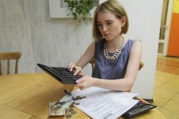 «Люди переплачивают»: что сделают с налогом на имущество