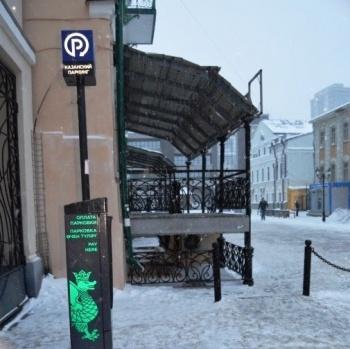 Стало известно, где и когда в Казани парковаться  можно будет бесплатно