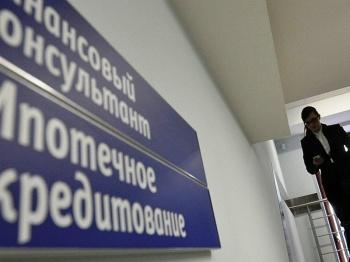 Количество одобрений банками ипотеки в России выросло