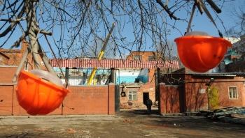 Проблемные дома в России соберут в единую базу