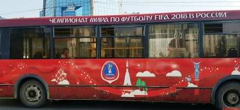 Где в Казани оставить авто во время ЧМ-2018 и как добраться до стадиона