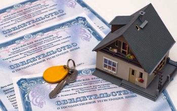 Право собственности на недвижимость: нюансы, которые надо знать